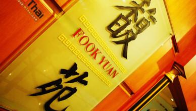 Fook-Yuan-1