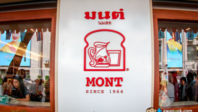 MON1110