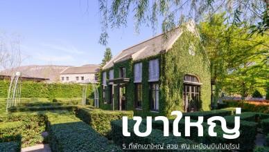 Khaoyai-Cover